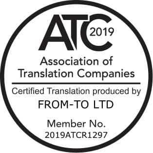ATC Stamp 2019 FROM TO LTD 1 Certified Translations