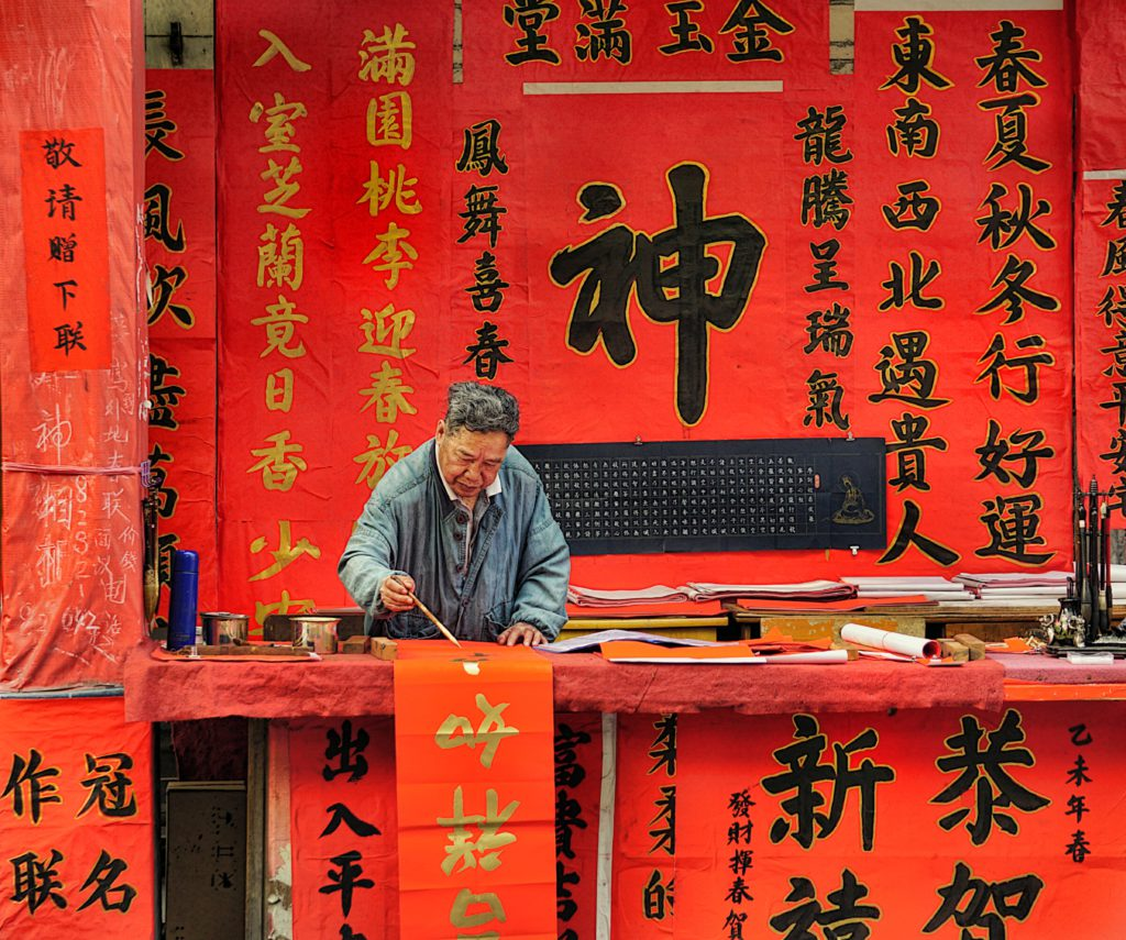 shutterstock 713714767 1024x855 Overcoming Language Barriers: The Importance of English to Chinese Translation Services