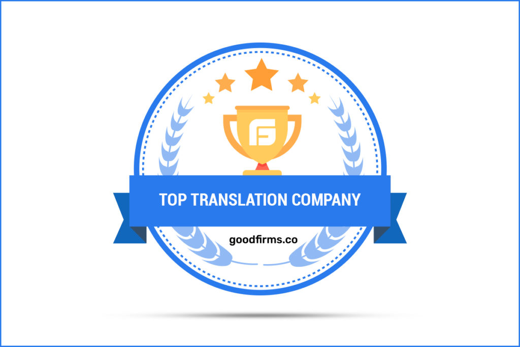 goodfirms 1024x683 From To Offer Translation Services for Various Industries with Fast Turnaround Times: GoodFirms