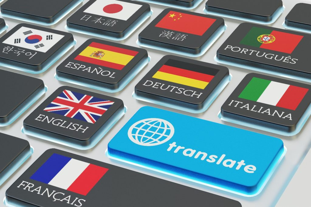 why not use google translate 1024x683 Why businesses should not rely on Google Translate or Yahoo's Babelfish.